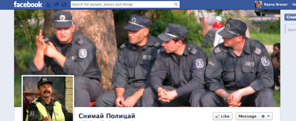 fotografier-den-polizisten